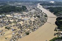 球磨川氾濫で「ダム論議」再燃 予想超える水害、あらゆる対策検討を 熊本