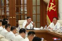 正恩氏がコロナ、台風対策を指示 党の「合議」をアピール