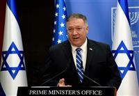 米長官、ロシアの毒物疑惑に「深刻な懸念」 反体制派重体で声明