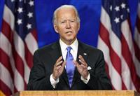 【米大統領選】スローガンは「カオスな大統領」 米民主は失政批判戦術