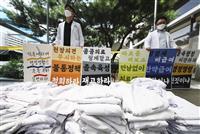 韓国で医師が無期限スト 「法で強力に対処」と文大統領