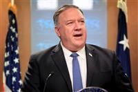 米、南シナ海の軍事拠点化関与の中国人・企業に制裁
