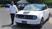 【写真多数】未来型EV、ホンダが国内初の量産型「Honda e」公開