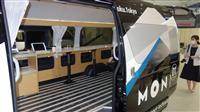 1台で多用途に MaaSの「モネ」初販売車両