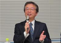 <独自>慶応大のiPS心臓病治療を了承 厚労省部会、年内にも移植