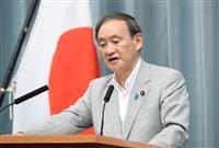 菅官房長官、中国のミサイル発射「緊張を高めるいかなる行為にも反対」