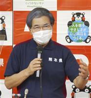 「川辺川ダムも選択肢」熊本知事が治水めぐり方針転換