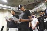 黒人男性銃撃への抗議が一気に拡大 テニス大坂、NBA、大リーグ