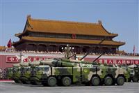 """中国のミサイル発射、米空母排除の""""切り札"""" 急がれる対中同盟網"""