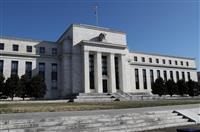 米、インフレ2%超を許容 パウエル氏、低インフレ「リスク深刻」