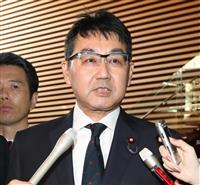 河井克行被告側の抗告も棄却 公選法違反事件、東京高裁