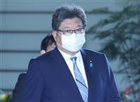「教育再生実行会議、継続を」 萩生田文科相、次期首相に要望