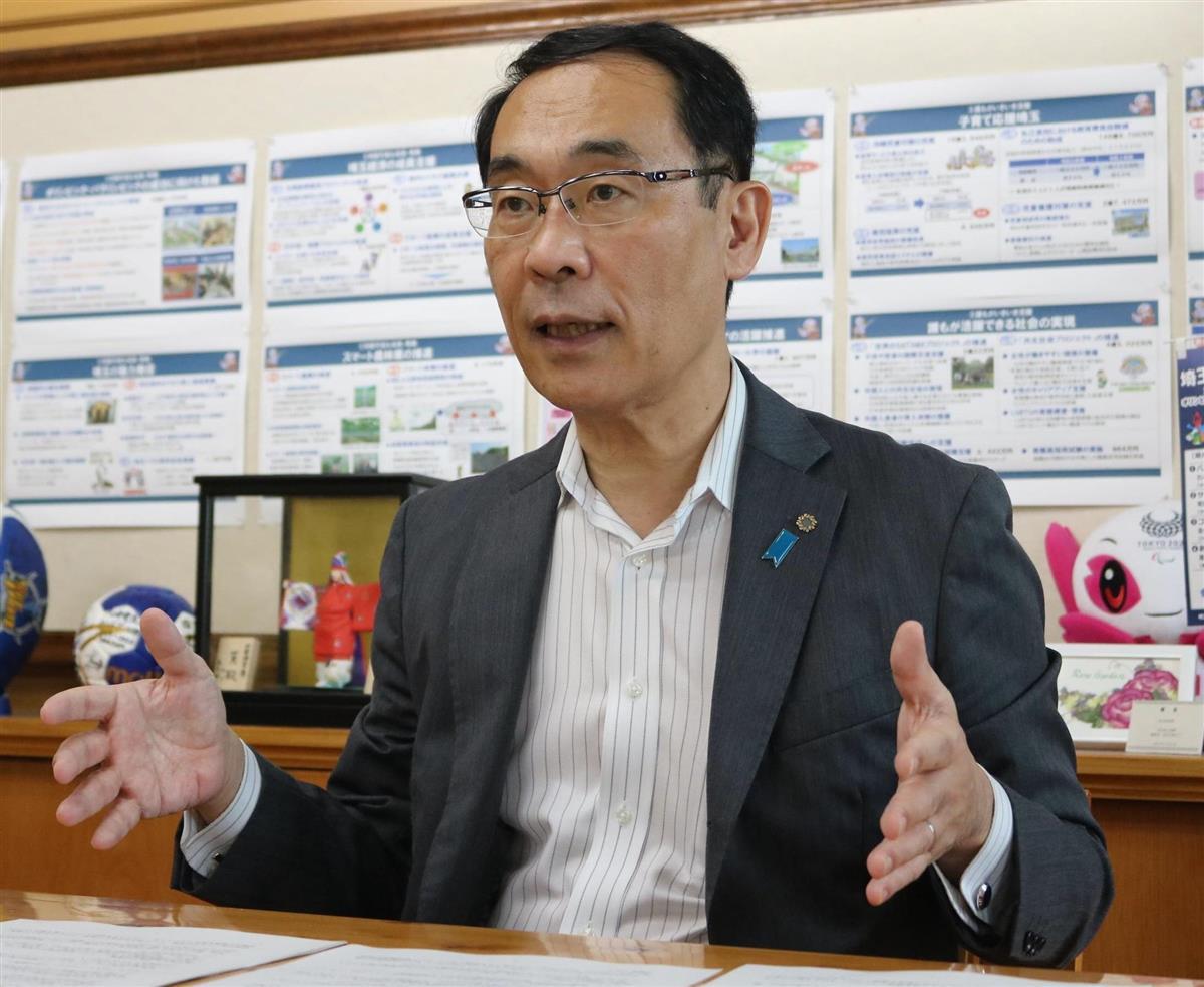 大野 埼玉 県 知事