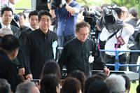首相辞意、沖縄にも衝撃 政局混乱で尖閣問題悪化を懸念