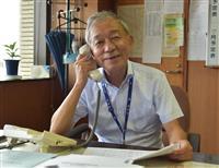 【ふるさと納税 ご当地返礼品】千葉県長生村 村長からお礼の電話