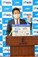 「感染症対応シティ」に 福岡市、ビル容積率緩和も