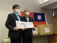 台北弁事処、恩返しマスク5千枚を寄贈 福岡