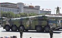 中国、米駆逐艦の航行を非難 「不測の事態」を警告