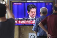 韓国、対日関係改善探る 安倍首相の苦悩を喜ぶ?報道も