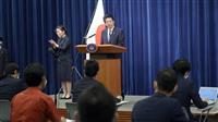 台湾メディア、経済への影響懸念 安倍首相の後継に注目
