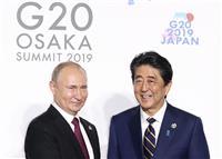 安倍首相辞意にロシア「非常に残念」 プーチン氏と「輝くような関係」