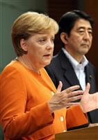 【安倍首相辞任】ドイツのメルケル首相「残念」「常に共通の価値掲げた」