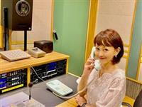 【check!ラジオ大阪】アイドル四天王 浅香唯デビュー35周年 ラジオで同世代を笑顔…