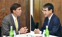 エスパー氏「中国が悪意ある行為継続」日米防衛相、南シナ海の現状変更反対