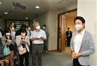 安倍首相辞意表明で福岡市長「灯を消さない」 国家戦略特区など継続強調