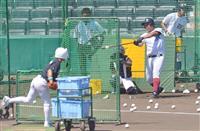 プロ志望の球児がアピール 甲子園球場で合同練習会
