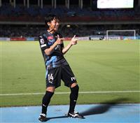 川崎、復帰の中村がゴールで大勝 J1