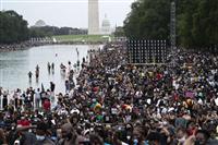差別抗議の大規模集会 キング牧師の演説から57年 米ワシントン
