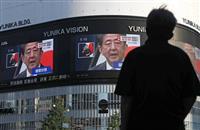 台湾メディア、安倍首相を評価「友好姿勢貫き、信頼関係築いた」