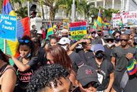 モーリシャス、重油流出で大規模デモ 対応批判、首相退陣求める