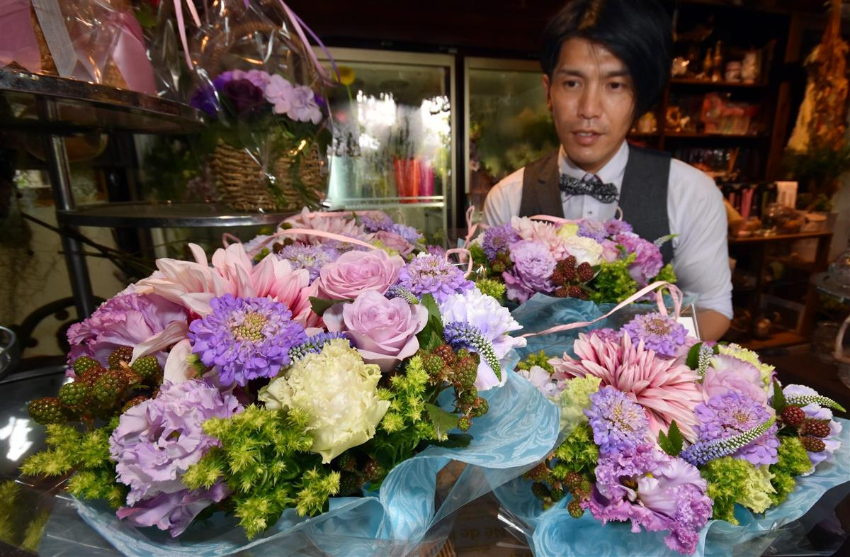 【ふるさと納税】(2)-B 甲府市 大切な人に季節の花を