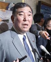 次の首相、石破氏1位34% 菅氏14%、河野氏は13% 共同緊急世論調査
