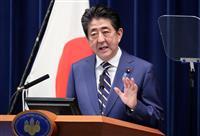 【花田紀凱の週刊誌ウオッチング】〈786〉首相「体調不良」報道のあり方