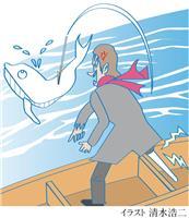 【痛みを知る】 『白鯨』エイハブ船長も耐えた「幻肢痛」の対処法 森本昌宏