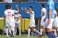 C大阪が川崎追撃へ勝ち点3 2得点に絡んだ清武「優勝する自信ある」