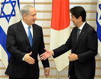 安倍首相の辞任「残念」 イスラエル首相が声明