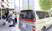 福岡女性刺殺 逮捕の少年、事件前日に保護施設から失踪