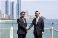 【世界の論点】中韓接近の行方、垣間見える両国の温度差