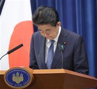 【読者から】(8月20~26日) 歴代最長首相 「安倍長期政権の功罪 検証を」