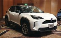 トヨタ、小型SUV発売 燃費性能と小回りが武器