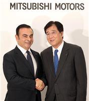 【評伝】益子修前三菱自動車会長 日産から出資取りつけで手腕