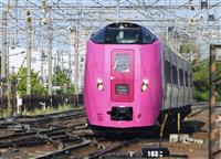 JR北海道、新車両公開 観光やイベントに使用
