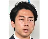 【総裁選ドキュメント】小泉環境相「党員投票できない理由説明を」 執行部に要求