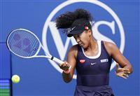 大坂は1つ上げて9位 女子テニスの31日付世界ランク