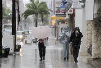 台風9号、九州に接近へ 久米島で瞬間風速54メートル