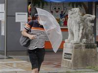 沖縄、台風9号のけが5人に